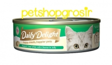 DAILY DELIGHT HAPPY MEALS HAPPIERS PETS SKIP JAKE TUNA WHITE WITH CHEESE IN JELLY 80GRAM