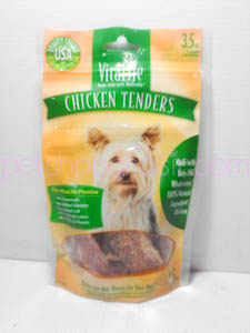 VITALIFE CHICKEN TENDERS 100GRAM
