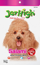 JERHIGH SALAMI 70GRAM