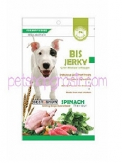Snack Anjing BIS Jerky Spinach 70gr