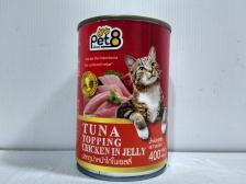 Makanan Basah Kucing Pet8 Tuna Topping Chicken in Jelly 400gr