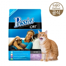 Pessia Cat Food 1,5kg